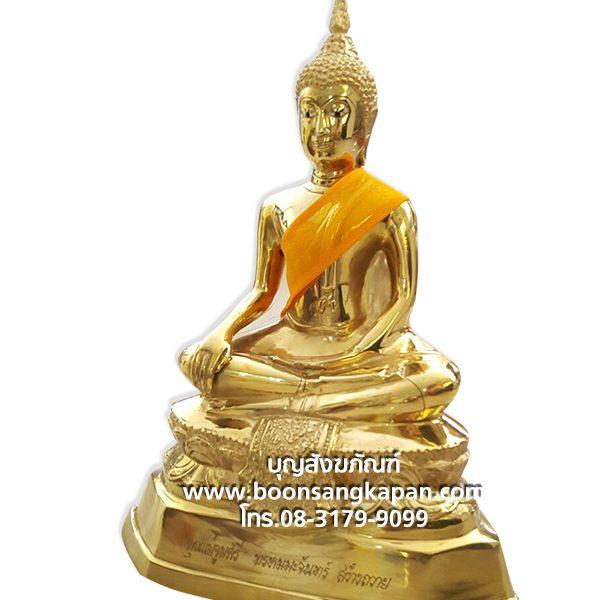 พระบูชา พระประจำวัน  (บูชาได้กับทุกวัน กรณีจำ วันเกิดตัวเองไม่ได้ ก็บูชาพระปางสดุ้งมารก็ได้) ปางมารวิชัย หรือ ปางสดุ้งมาร มีขนาด 9″