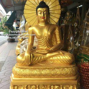 พระพุทธรูปปางอินเดีย,ทองเหลือง พ่นทอง 30 นิ้ว