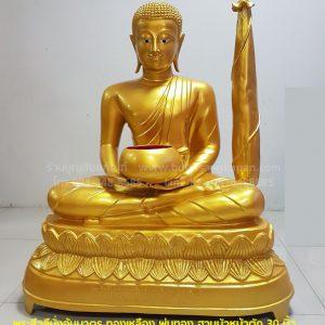 พระสีวลีนั่งอุ้มบาตร ทองเหลือง พ่นทอง ฐานบัวหน้าตัก 30 นิ้ว