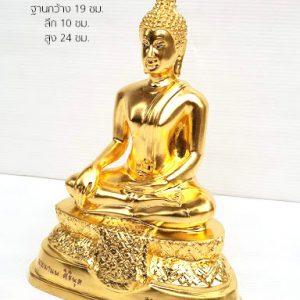พระบูชา5นิ้ว ปิดทองคำแท้