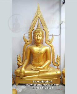 พระพุทธชินราช เนื้ออัลลอยด์ พ่นทอง ฐานเตีั้ย หน้าตัก 80 นิ้ว