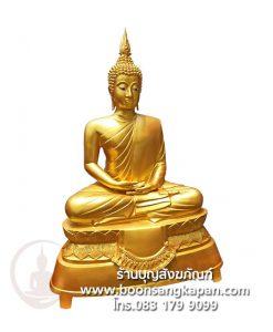 1.พระพุทธรูป