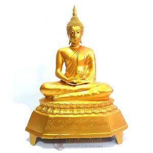พระพุทธรูป ทองเหลือง พ่นทอง ฐานบัว 15 นิ้ว..
