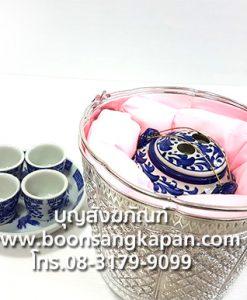 ถังน้ำกานวม กาชงชา