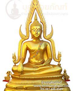 2.พระพุทธชินราช
