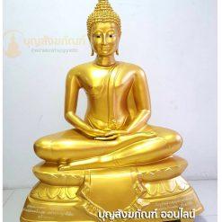 พระพุทธรูป,พระทองเหลือง,พระปางสมาธิ,ราคา พระ