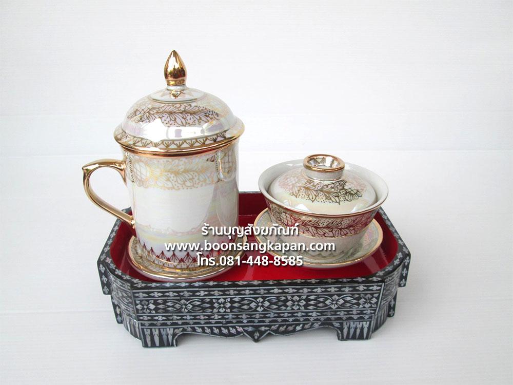 กี๋มุก น้ำร้อนน้ำชา สวยงามทรงคุณค่า