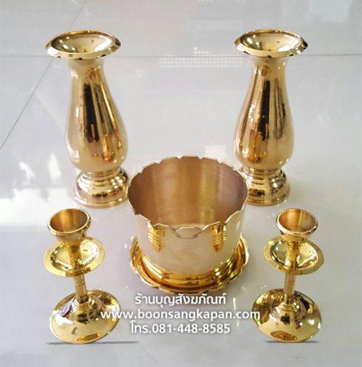 ชุดเครื่องทองเหลือง 2500 บาท จัดส่งทั่วประเทศ