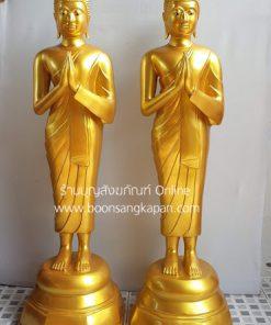 พระสีรีบุตรพระโมคคัลานะ ทองเหลือง พ่นทอง ขนาด 20 นิ้ว สูง 140 ซม.