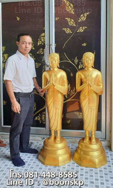 พระสีรีบุตรพระโมคคัลานะ ทองเหลือง พ่นทอง ขนาด 20 นิ้ว สูง140 ซม.