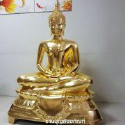 พระปิดทองคำแท้,พระ 35 นิ้ว,ราคา พระพุทธรูป,โรงหล่อพระ,ร้านบุญสังฆภัณฑ์