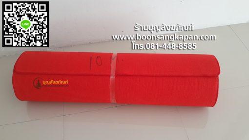 พรมแดง ขนาดยาว10 เมตร กว้าง 1 เมตร