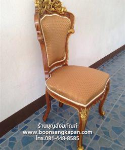 เก้าอี้หลุยส์ ไม้สัก งานต่างประเทศ