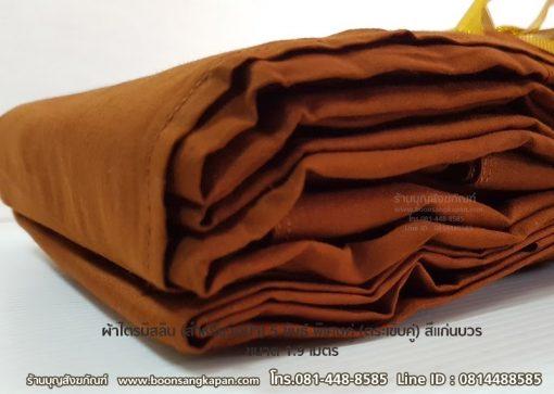 ผ้าไตรมิสลิน,ผ้าไตรสำหรับวัดบวร,ผ้าไตรธรรมยุทธ์,ผ้าไตรคุณภาพดี,ผ้าไตรเนื้อดี