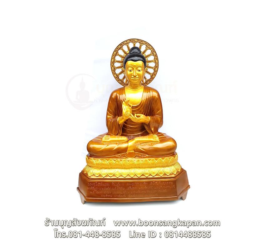 พระพุทธรูป ปางอินเดีย 30 นิ้ว ทองเหลือง รมมันปู ฐานบัว