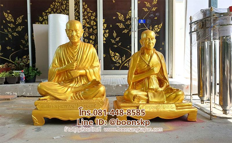 หลวงปู่โต เกจิดังของไทย และครูบาสีวิชัย หน้าตักเท่าคนจริง คือ 30 นิ้ว