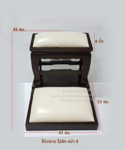 โต๊ะกราบ ไม้สัก หน้า 8