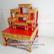 โต๊ะหมู่บูชา หมู้ 7 หน้า 8 ไม้เบญจพรรณ ปิดทองร่องชาดสีแดง