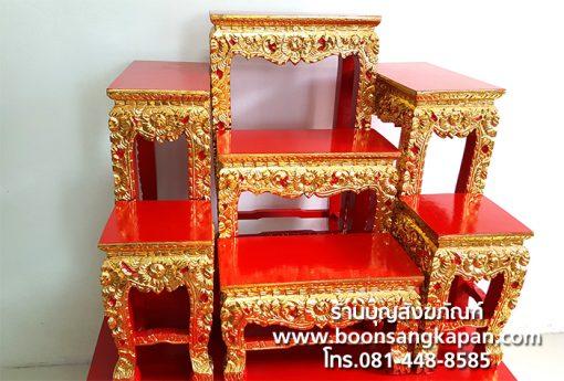 หมู่7หน้า8,โต๊ะหมู่7,ราคา โต๊ะหมู่7,ประวัติความเป็นมาของโต๊ะหมู่,ชุดโต๊ะหมู่,โต๊ะหมู่สีแดง,โรงงานทำโต๊ะหมู่,มงคลเจริญพาณิชย์,สังฆภัณฑ์,