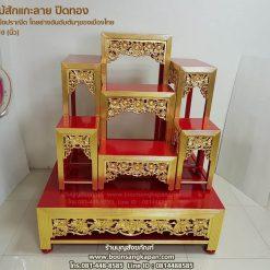 โต๊ะหมู่บูชาปิดทอง