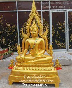 พระพุทธชินราชทองเหลืองหน้าตัก30นิ้ว