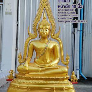 พระพุทธชินราช,พระทองเหลือง 40 นิ้ว,ราคา พระพุทธชินราช