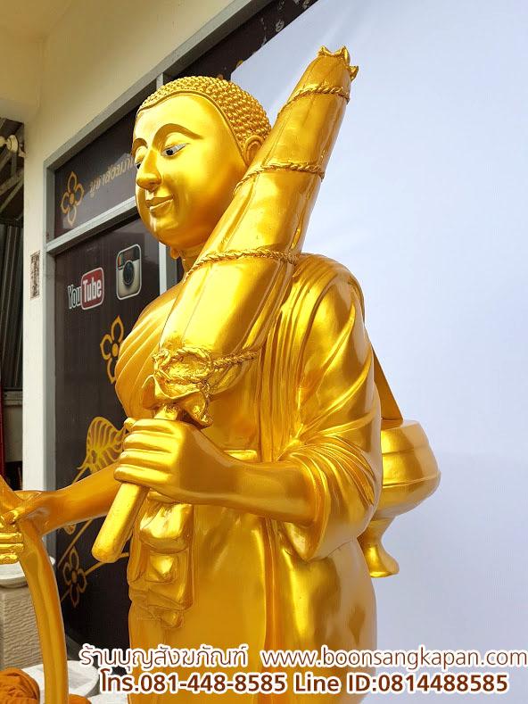 พระสีวลี ทองเหลือง พ่นทอง 25 นิ้ว