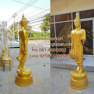 พระปางลีลา 25 นิ้ว ทองเหลือง พ่นทอง
