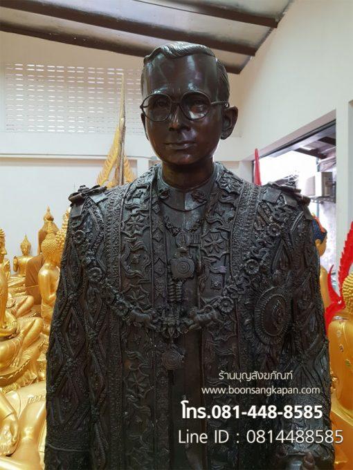 รูปเหมือนราชการที่ 9 ทองเหลือง ขนาด เท่าองค์จริง
