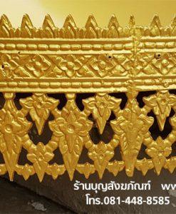 ฉัตร,ราคา ฉัตร,ฉัตรทองเหลือง,ฉัตรอัลลอยด์,โรงงานทำฉัตร,ฉัตรสัปทน,ฉัตรกลางแจ้ง,ฉัตรในร่ม