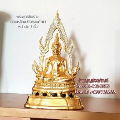 พระพุทธชินราช3นิ้ว ทองเหลืองปิดทอง,พระบูชา,พระชินราช,ราคา พระบูชาพระชินราช,