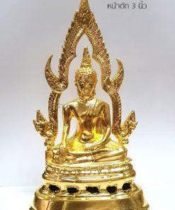 พระพุทธชินราช3นิ้ว