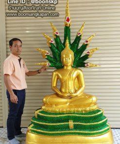 พระพุทธรูป ปางนาคปรก 30 นิ้ว อัลลอยด์ พ่นทอง