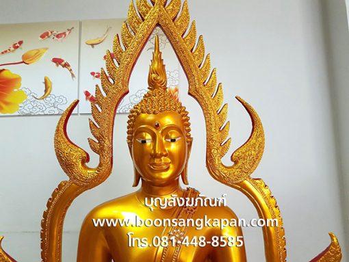 พระพุทธชินราช 30 นิ้วเนื้อไฟเบอร์ พ่นทอง ฐานสูง