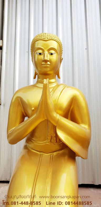พระสารีบุตรหน้าตัก 25 นิ้ว ทองเหลือง พ่นทอง แบบ นั่ง