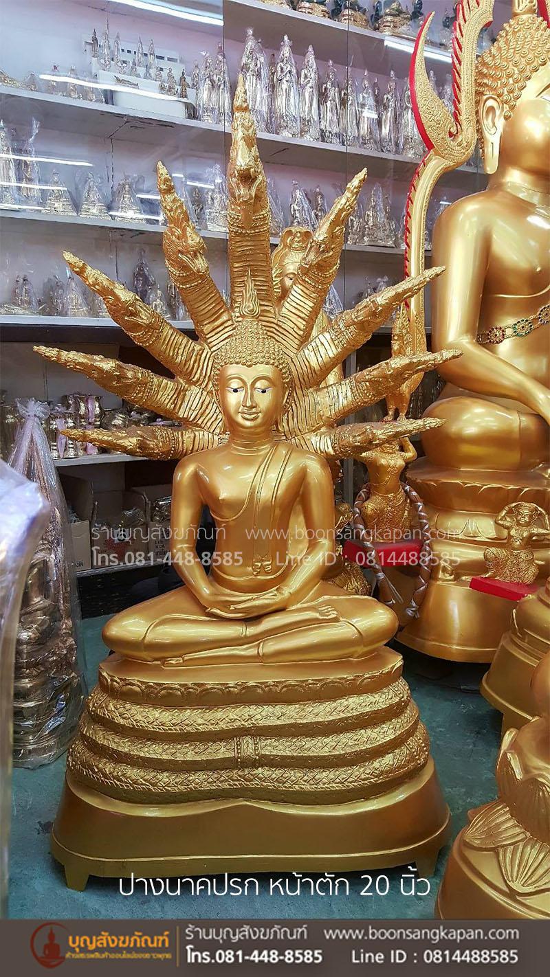 พระพุทธรูป ทองเหลือง พ่นทอง ปางนาคปรก 20 นิ้ว เนื้อทองเหลือง