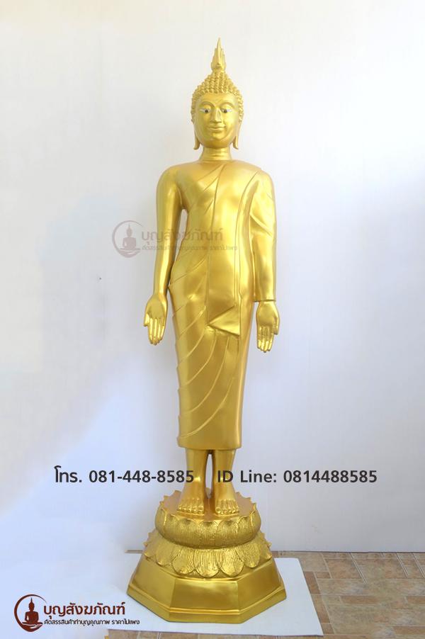 พระางเปิดโลก ทองเหลือง พ่นทอง 25 นิ้ว ความสูง 170 ซม.