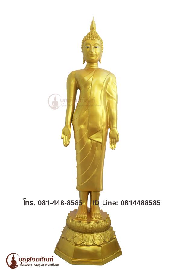 พระางเปิดโลก ทองเหลือง พ่นทอง 25 นิ้ว