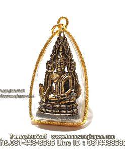 พระพุทธชินราชห้อยคอ,ของที่ระลึก,ของชำร่วย,ของแจกงานทำบุญ,พระบูชา,พระกริ่ง,พระเครื่องห้อยคอ,ราคา ของชำร่วย,พระเครื่องแจกงานวันเกิด