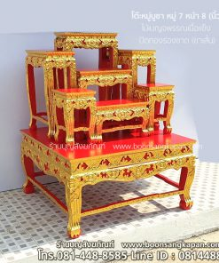 โต๊ะหมู่บูชา,ราคา โต๊ะหมู่,โรงงานโต๊ะหมู่,โต๊ะหมู่บูชา ราคาถูก,จำหน่ายโต๊ะหมู่,ร้านขายโต๊ะหมู่,โต๊ะหมู่ไม้สัก,