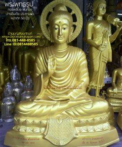 พระพุทธรูป ปางอินเดีย 50 นิ้ว ทองเหลือง พ่นทอง ฐานบัว