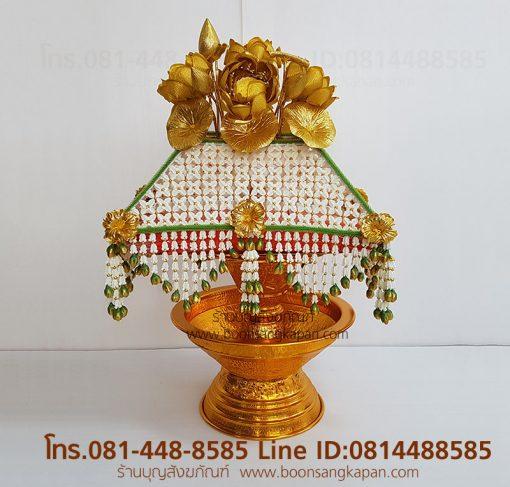 พานแว่นอลูมิเนียม+ดอกไม้ครอบไตรบัวทอง