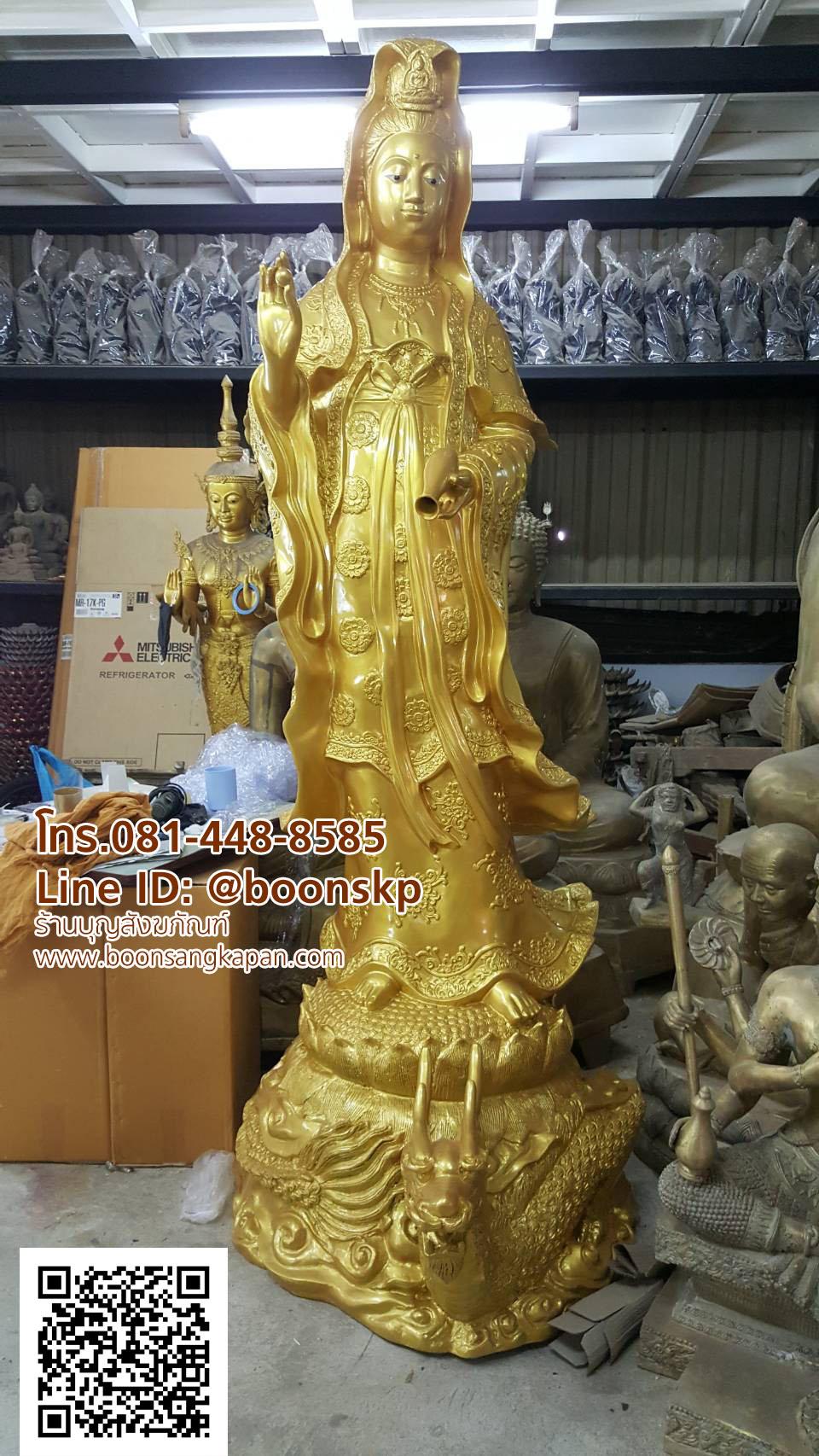 เจ้าแม่กวนอิม ยืน 25 นิ้ว ทองเหลือง พ่นทอง ทรงมังกร