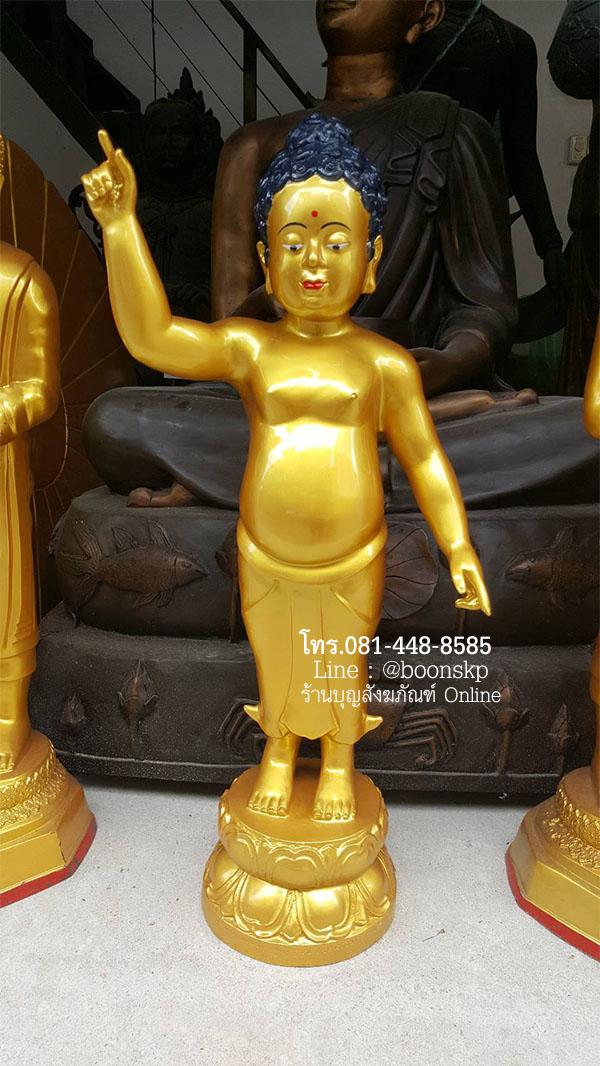 พระพุทธเจ้าน้อย ทองเหลือง พ่นทอง สูง 1 เมตร
