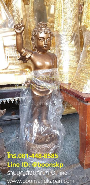 พระพุทธเจ้าน้อย ทองเหลือง รมมันปู สูง ประมาณ 90 ซม.