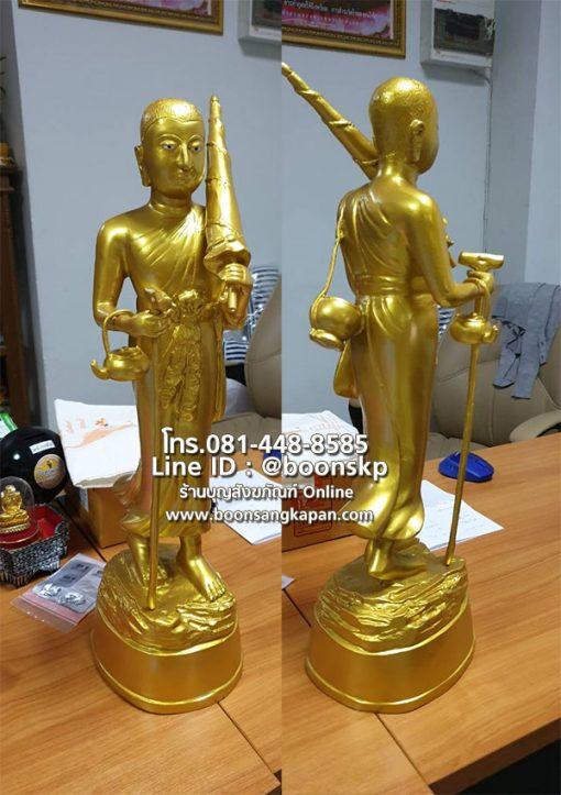 พระสีวลี 9 นิ้ว ทองเหลือง พ่นทอง
