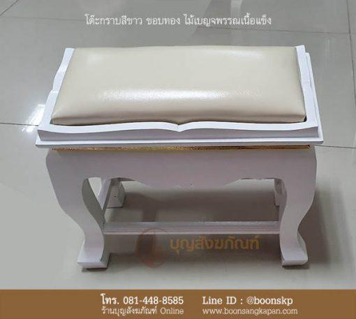 โต๊ะกราบสีขาว,โต๊ะกราบแบบเรียบ,ราคา โต๊ะกราบ,