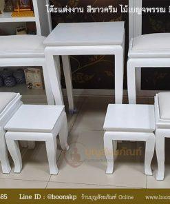 โต๊ะแต่งงาน แบบโมเดิร์น,ราคา โต๊ะแต่งงาน