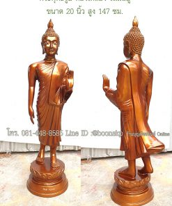 พระพุทธรูป ทองเหลือง รมมันปู