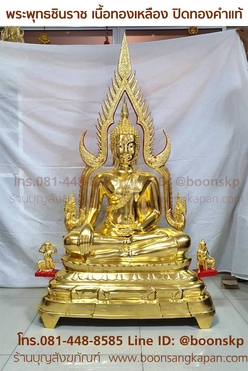 โรงหล่อพระพุทธรูปพิพัฒธนการช่าง